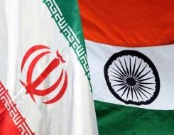 العرب اليوم - واشنطن تعلق على إغلاقها لمواقع إلكترونية إيرانية