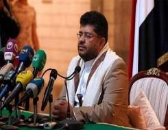 """العرب اليوم - الحوثيون يستهدفون """"أرامكو"""" ومطار نجران والتحالف يعترض 8 طائرات مسيرة و3 صواريخ"""