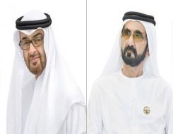 العرب اليوم - ولي عهد أبو ظبي يبحث مع وزير الخارجية السعودي التعاون المشترك