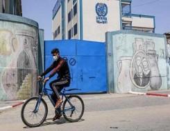 العرب اليوم - الأونروا تشجب قتل أربعة طلبة لاجئين فلسطينيين في غزة
