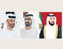 العرب اليوم - قيادة الإمارات يهنئون العاهل السعودي باليوم الوطني الـ91