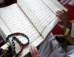 العرب اليوم - أسرار قراءة آية الكرسي للرزق