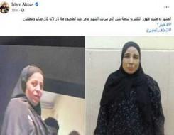 """العرب اليوم - تعرف على قصة التكفيرية سامية شنن التي ظهرت في أحداث مسلسل """"الاختيار2"""""""