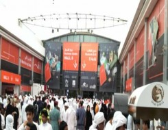 العرب اليوم - معرض في لندن لدمج الفنانات الأفريقيات بالتيار الفني الرئيسي