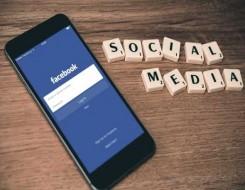 """العرب اليوم - """"فيسبوك"""" تدعم تطبيقها للمراسلة بميزات جديدة"""
