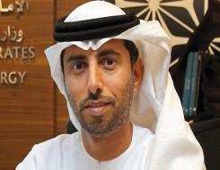 العرب اليوم - الإمارات تستهدف التحول لإنتاج الهيدروجين من الوقود الأحفوري