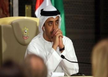 العرب اليوم - وزير الخارجية الإماراتي يلتقي مستشار الأمن القومي الأميركي