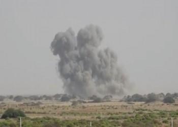العرب اليوم - انفجار ضخم يهز كابول وأنباء عن سقوط ضحايا