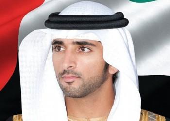 العرب اليوم - ولي عهد دبي يقوم بمغامرة مُثيرة من على ارتفاع 250 متراً