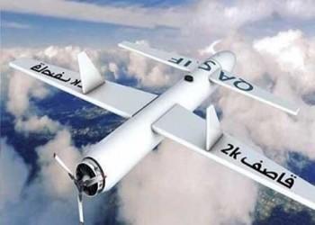 العرب اليوم - التحالف يعلن اعتراض مسيّرة أطلقت على مطار أبها والحوثيون يؤكدون إصابة هدف مهم