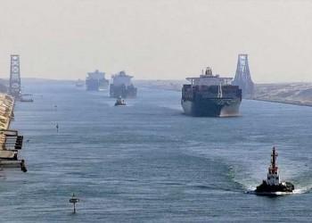 """العرب اليوم - مصر تتهم 3 بالتسبب في جنوح سفينة """"إيفر جيفن"""" وتعطيل قناة السويس"""