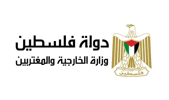 العرب اليوم - الخارجية الفلسطينية تُطالب بتحرك دولي عاجل لوقف اقرار قانون شرعنة البؤر الاستيطانية