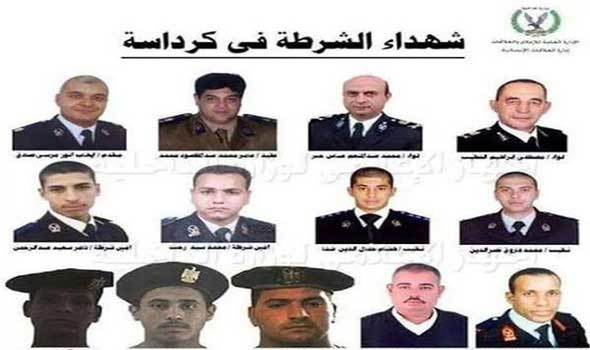 """العرب اليوم - """"مسلسل الاختيار2"""" يكشف تفاصيل """"مذبحة كرداسة"""" عقب فض """"اعتصام رابعة"""""""