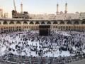 العرب اليوم - رئاسة الحرمين تخصص مصلى لذوي الإعاقة بالتوسعة الثالثة في المسجد الحرام