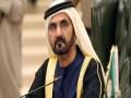 العرب اليوم - الإمارات تفوز بعضوية مجلس حقوق الإنسان