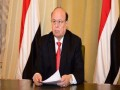 العرب اليوم - الرئيس اليمني يؤكد أن الحوثيون لا يؤمنون بالتعايش ولا يجيدون غير لغة السلاح