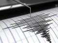 العرب اليوم - زلزال بقوة 5.7 درجة يقع قبالة الساحل الشرقي لليابان