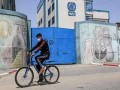 """العرب اليوم - """"الأونروا"""" تعلن عن تعرض مرافقها في غزة لقصف إسرائيلي"""
