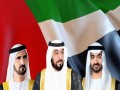 العرب اليوم - رئيس الإمارات يعيّن أحمد الزعابي مستشاراً له