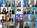 العرب اليوم - جلسة طارئة لمجلس الأمن لبحث أزمة إقليم تيغراي الإثيوبي
