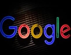"""العرب اليوم - جوجل تواجه غرامة 102 مليون يورو لاستبعادها تطبيقا لـ""""إنتل"""""""