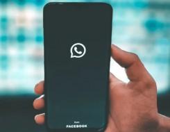 العرب اليوم - واتساب سيعاقب الرافضين لمشاركة بياناتهم الشخصية مع فيسبوك