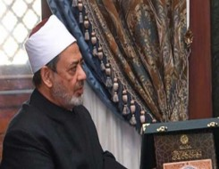 العرب اليوم - الشيخ الطيب يشدد على أن فلسطين قضية الأزهر والمسلمين الأولى