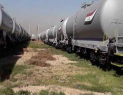 العرب اليوم - أبيكورب تخصص مليار دولار لدعم مشاريع الطاقة الخضراء والمتجددة