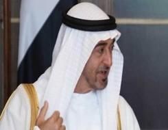 """العرب اليوم - منح ولي عهد أبوظبي """"جائزة الباحث العلمي"""""""