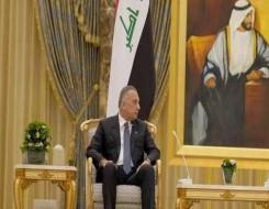 العرب اليوم - الكاظمي يؤكد من جديد عمل الحكومة العراقية للوصول إلى قتلة المتظاهرين