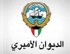 العرب اليوم - الكويت تعلن القبض على شبكة نصب دولية تخترق الحسابات البنكية