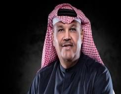 """العرب اليوم - نبيل شعيل يطرح أغنية """"مملكتنا"""" بمناسبة اليوم الوطني السعودي 91"""