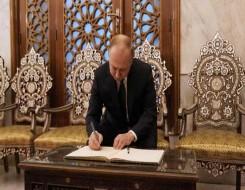 العرب اليوم - فلاديمير بوتين يحدد أولوية روسيا لقرون