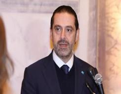 """العرب اليوم - الحريري ينتقد تصريحات وزير الخارجية اللبناني ضد دول عربية """"عبث وتهور"""""""