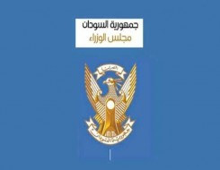 """العرب اليوم - غياب التقشف و""""تغيير الجنيه""""5 إجراءات لإنقاذ اقتصاد السودان"""