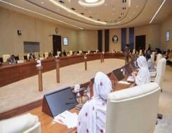 العرب اليوم - جيما نونو كمبا أول رئيسة للبرلمان الإنتقالي في جنوب السودان