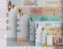 العرب اليوم - صندوق النقد الدولي يؤمن الطريق لإعفاء السودان من ديونه