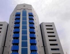 العرب اليوم - بنوك الكويت ترفع رسميا السودان من قائمة الدول الراعية للإرهاب
