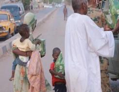 """العرب اليوم - السودان يترقّب مواكب مليونية تحت مسمى """"الزلزال"""" لدعم الانتقال الديمقراطي"""