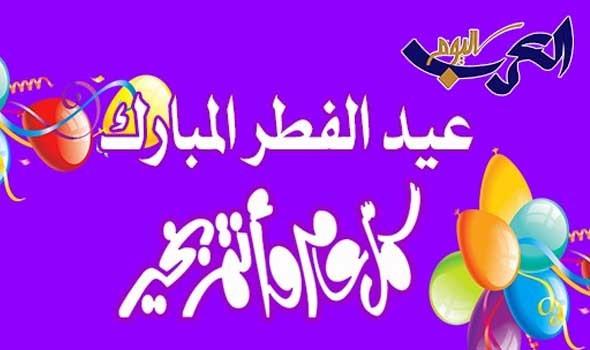 الاحتفال بعيد الفطر وسط ضوابط كورونا في الدول العربية