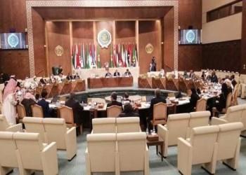العرب اليوم - البرلمان العربي يفتتح دور الانعقاد الثاني ويشيد بدور السعودية