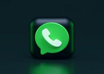 """العرب اليوم - واتساب يضيف """"ميزة"""" طال انتظارها تحافظ على ذاكرة هاتفك الشخصي"""