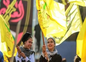 """العرب اليوم - حركة """"فتح"""" تعلن الإضراب الشامل غداً الثلاثاء وتدعو إلى النفير العام"""
