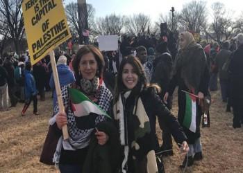 العرب اليوم - الآلاف يخرجون في 25 مظاهرة بألمانيا دعما لفلسطين