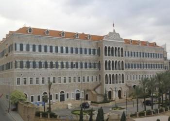 العرب اليوم - الحكومة اللبنانية تُقر بيانها الوزاري بانتظار عرضه على البرلمان لنيل ثقته