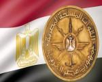 العرب اليوم - الجيش المصري ينفذ عملية إنقاذ في مضيق تيران