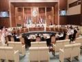 العرب اليوم - البرلمان العربي يدين إعدام الحوثي لـ9 أشخاص «جريمة ضد الإنسانية»