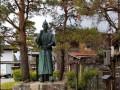 العرب اليوم - حديقة اشاكيكا في اليابان وأبرز معالم السياحة في اليابان