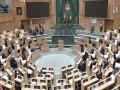 """العرب اليوم - """"تمكين المرأة"""" توصي  برفع الحصة النسائية في البرلمان الأردني إلى 30%"""