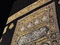 العرب اليوم - دعاء مؤثر من إمامي الحرمين المكي والمدني للقدس والأقصى